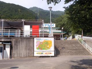 KC3Y0043.jpg