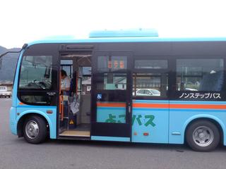 KC3Y0061.jpg