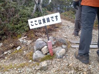 KC3Y0109.jpg