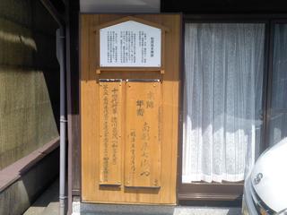 KC3Y0139.jpg